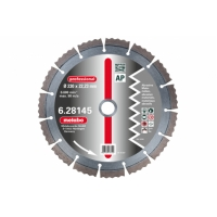 Алмазний отрезной диск METABO для абразивных материалов (628143000)